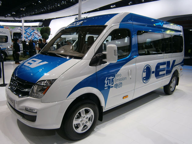 ldv launches its first electric commercial vehicle at cv show  u2013 commercial vehicle workshop news